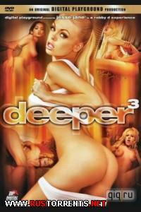 Deeper 3 (HD Video) |