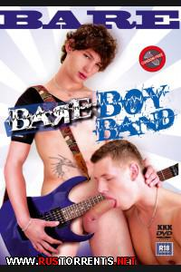 Голые рокеры | Bare Boy Band
