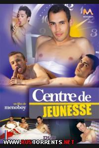 Молодежный Центр | Centre De Jeunesse