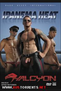 Ипанемская жара  | Ipanema Heat