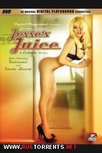 Сок Джесси (HD Video)   Jesse's Juice