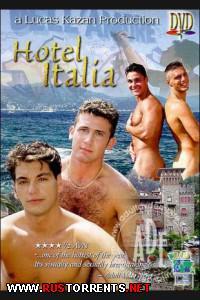 Отель Италии | Hotel Italia