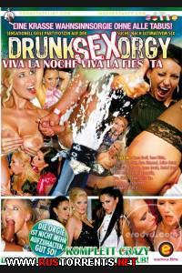Постер:Пьяная Сексуальная Оргия: Да здравствует ночь, Да здравствует фиеста