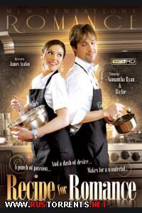 Постер:Рецепт для Романа