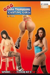 Кастинг Девушек 6   GGG-Casting Girls Nr.6