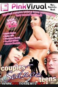Постер:Подростки соблазненные парами #13