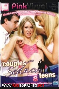Постер:Подростки соблазненные парами #8