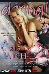 Девочки желают    A Girls Wish