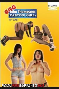 Кастинг Девушек 5 | GGG - Casting Girls 5
