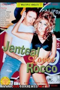 Джентал любит Рокко     Jenteal Loves Rocco