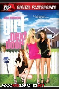 Janie Summers: Соседка | Janie Summers: Girl Next Door
