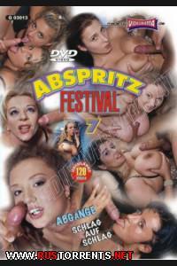 Постер:Обконченный фестиваль #7
