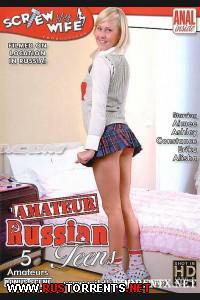 Русские подростки - любители | Amateur Russian Teens