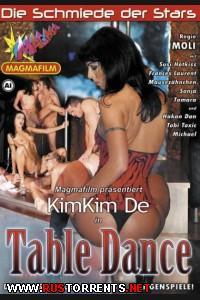 Танцы на столе | Table Dance
