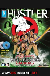 Постер:Это не Охотники За Привидениями ХХХ 3D