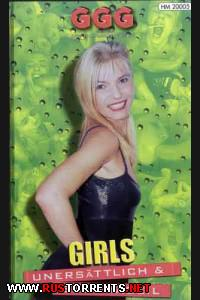Тансовщицы в сперме | GGG - Girls, Unersattlich & Spermageil