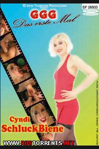 Синди глоталка | GGG - Das Erste Mal - Cyndi Schluckbiene