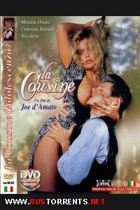 Постер:Marc Dorcel-La Cousine