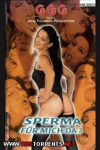 Сперма для меня? | GGG - Sperma fur mich da?