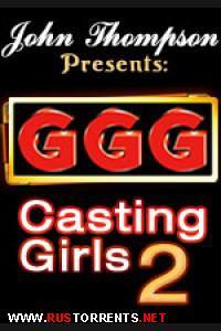 Кастинг Девушек 2 | GGG - Casting Girls 2