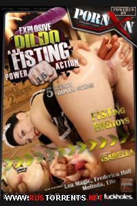 Постер: Взрывоопасный фаллоимитатор и мощный фистинг #15