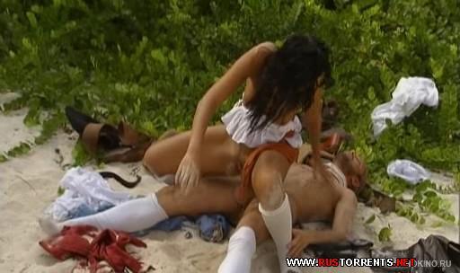 Скриншот 3:Робинзон Крузо на острове греха