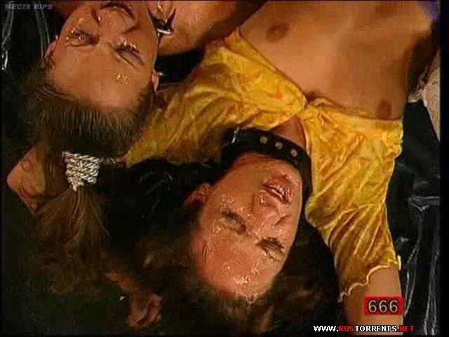 Скриншот 1:Пытка спермой