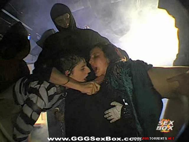 Скриншот 1:SexBox 02