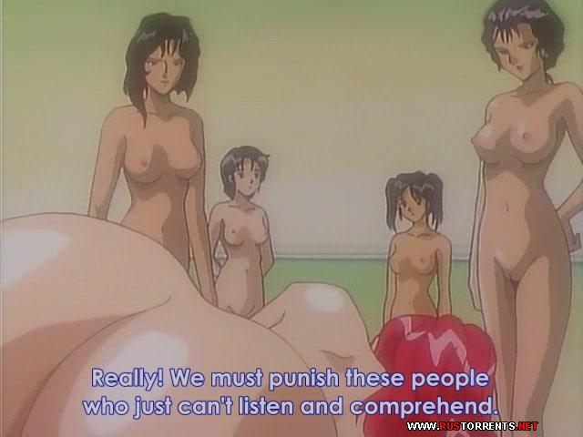 Скриншот 2:Акико