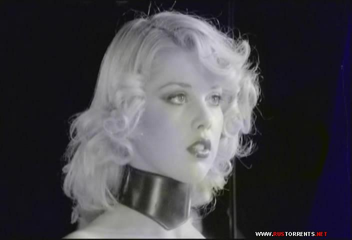 Скриншот 2:Marilyn Jess ( сцена из