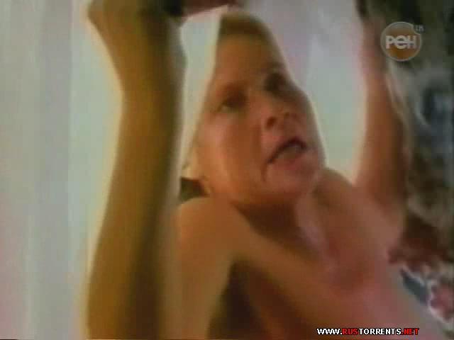 Скриншот 1:Запретные женские радости. Клитор