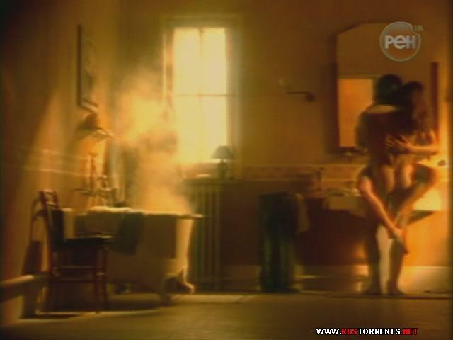 Скриншот 3:Запретные женские радости. Клитор