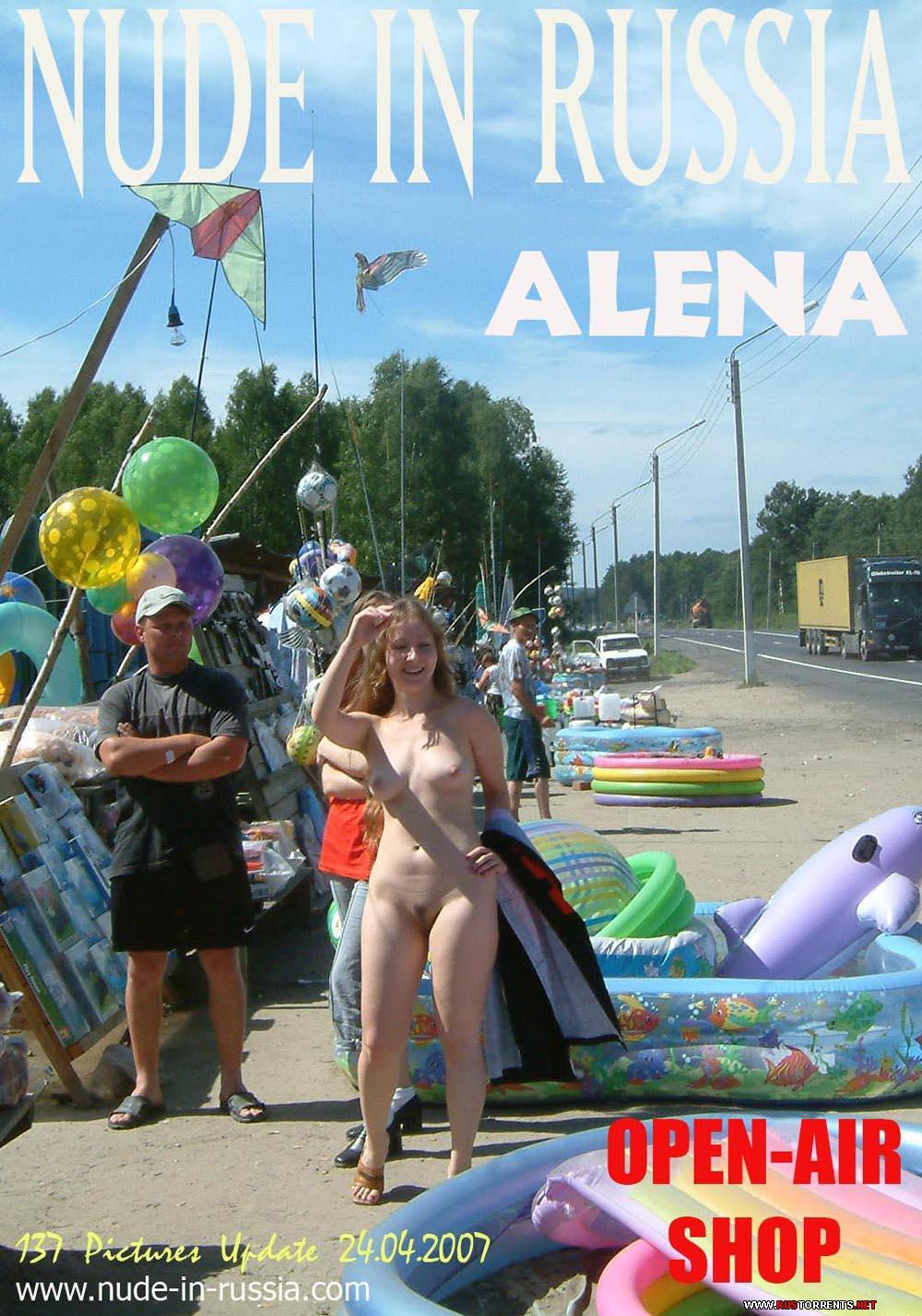 Скриншот 1:Nude in Russia - 1