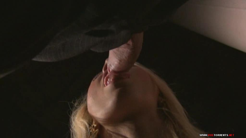 Скриншот 2:Ангел Мести