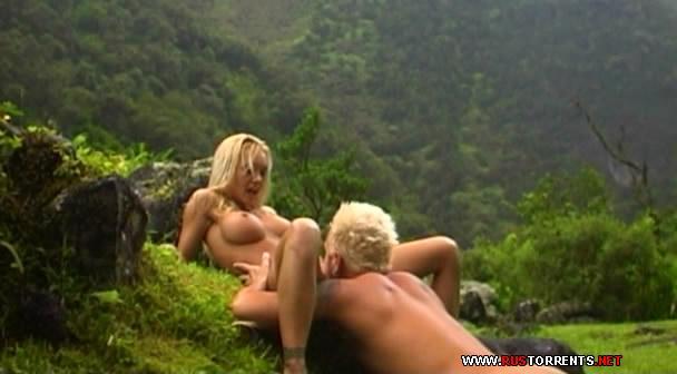 Скриншот 3:Остров удовольствий 2