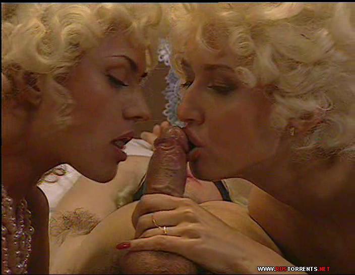 Скриншот 2: Рот