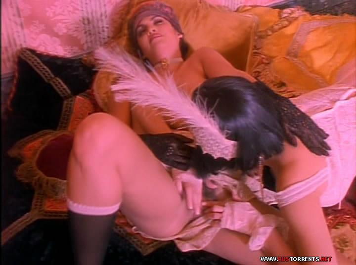 Скриншот 2:Женская эротичность
