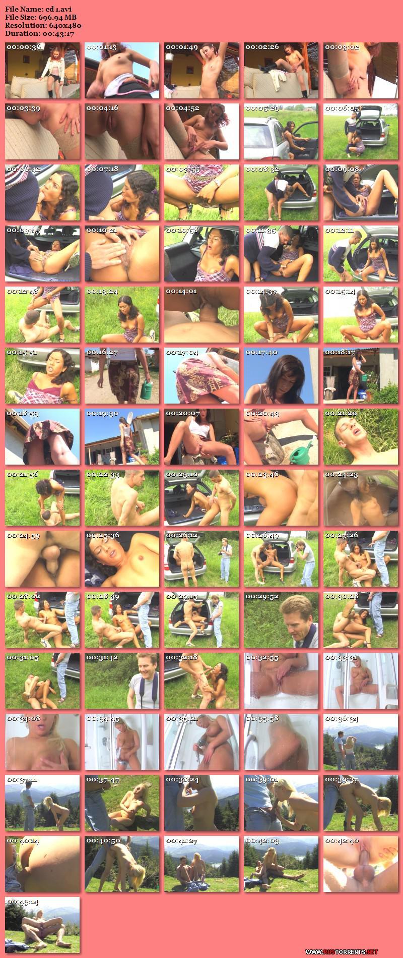 Скриншот 3:Писающие девочки в действии
