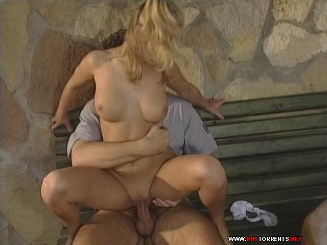 Порно трусы с сюжетом