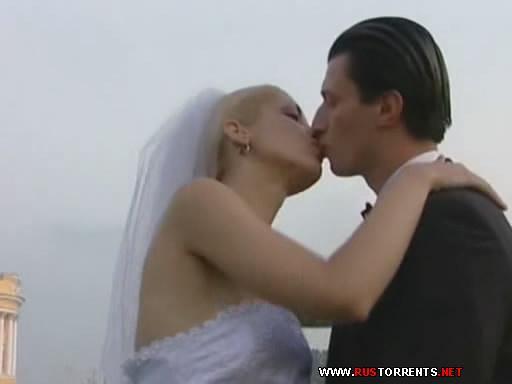 Скриншот 1:Пьяная русская свадьба