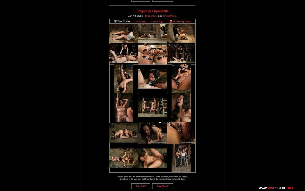 Скриншот 2:4 ролика с сайта WiredPussy.com
