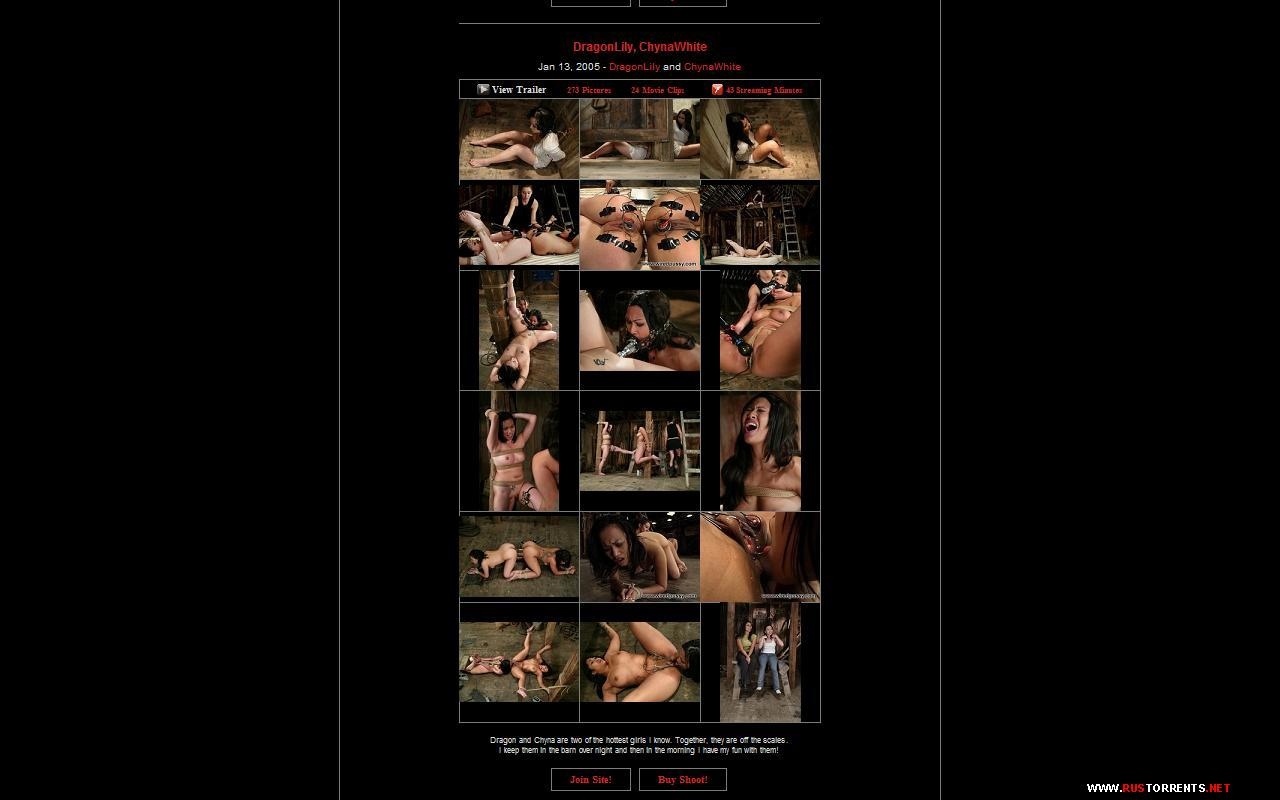 Скриншот 3:4 ролика с сайта WiredPussy.com